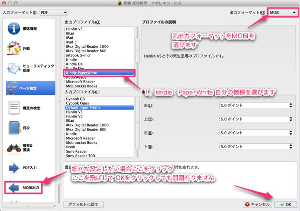 スクリーンショット 2013-04-22 13.09.36