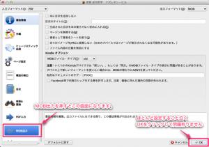 スクリーンショット 2013-04-22 13.10.58