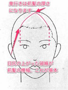 顔正面 OK2013-07-10 19.58.20-1