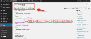 スクリーンショット 2014-05-05 10.58.56