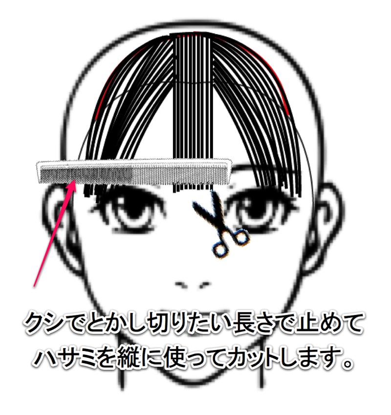 スクリーンショット 2015 04 13 18 09 25