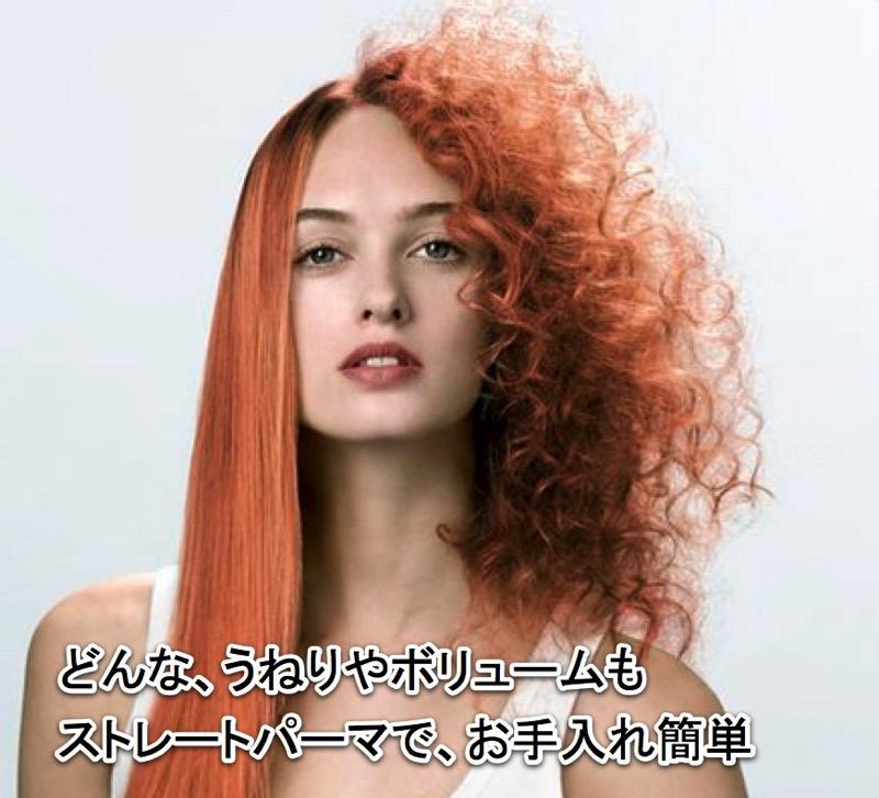 梅雨どきのヘアスタイル髪悩み解決法