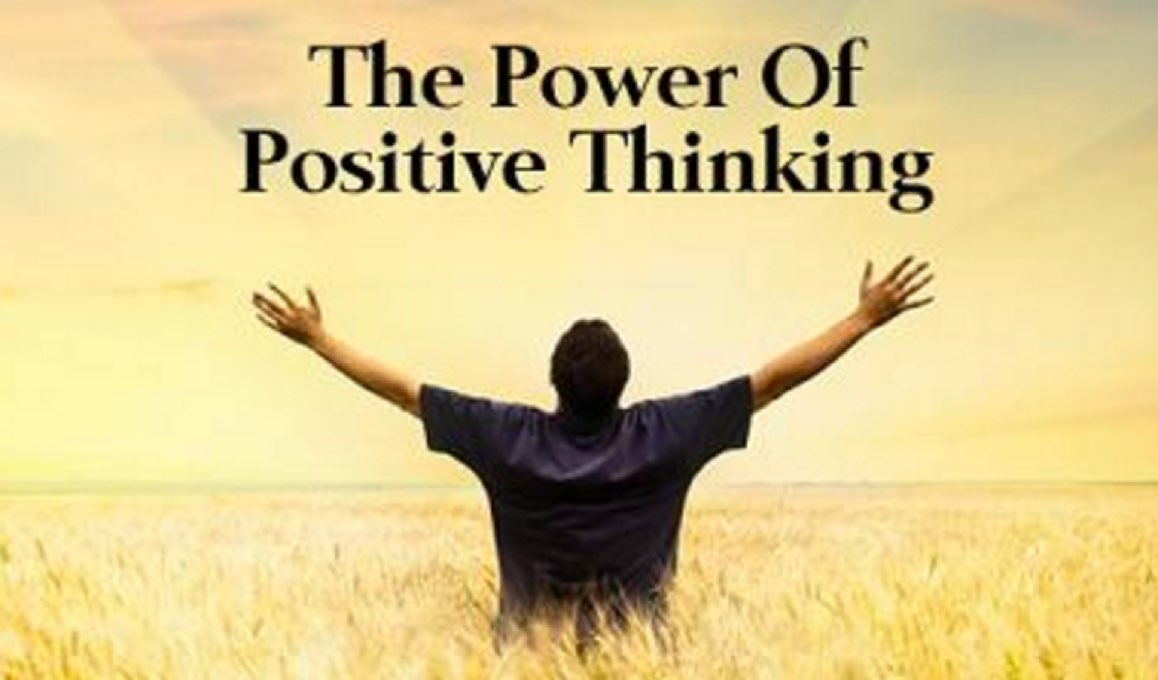 【人間性(人格)を磨く】には、ポジティブな思考が求められます。