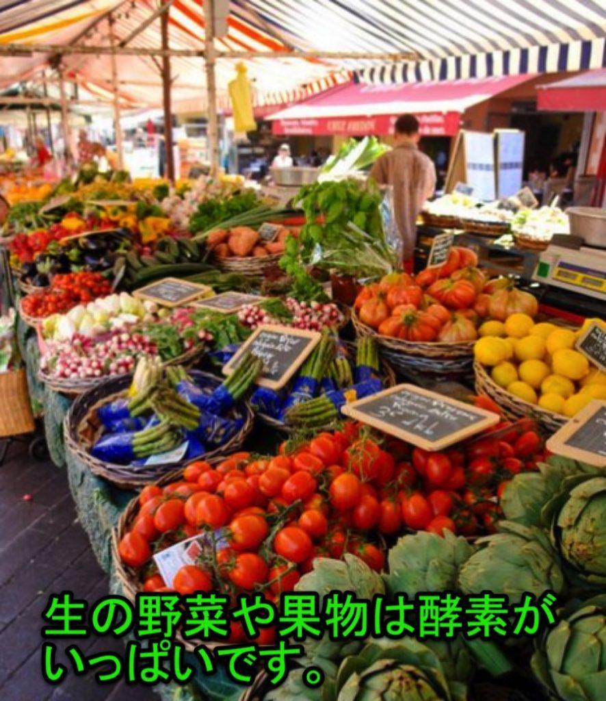 美肌を作る、よい食べ物と悪い食べ物