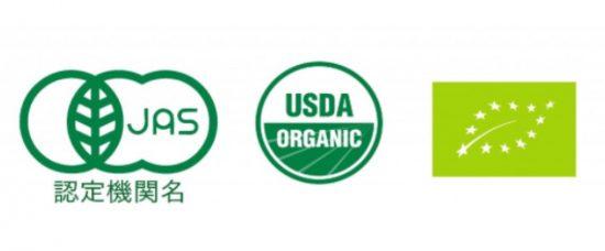 オリーブオイルが生産されているか証明できる 基準になるマークです。