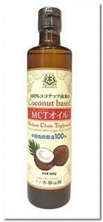 仙台勝山館 MCTオイル