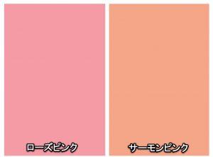 肌色チェック色味-1
