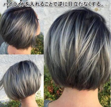 【白髪を染めるか?染めないか?】誰でも悩む時期がある。?