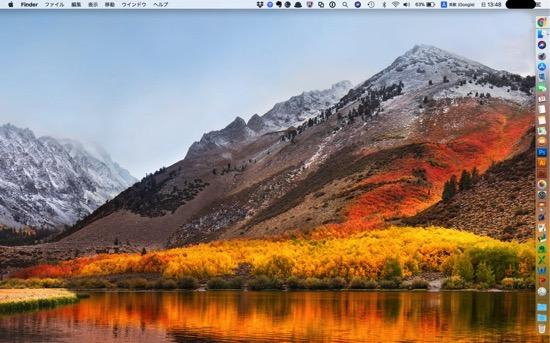 データを消去せずに macOS High Sierra(10.13)を再インストールする方法 。パソコンの環境設定からiCloudにログインできない問題解決!