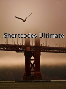 Shortcodes Ultimateの使い方。何でもできるプラグイン WordPress ビジュアルエディタで使える 初心者におすすめ!