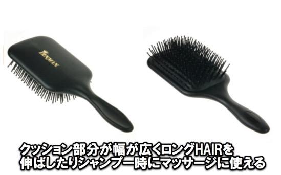 自分に合ったヘアブラシの選び方と・特徴をヘアプロが教えます。