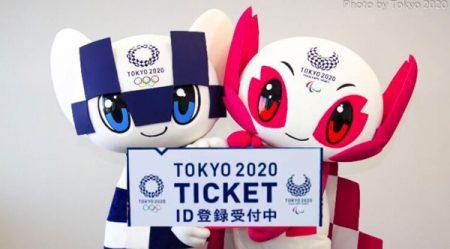 最新、東京オリンピック2020大会の観戦チケットの抽選申込方法、実際体験して行き詰まったところと、電話番号認証とは?どうすれば良い。