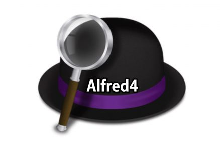 Alfred3からAlfred4 にアップデートした。 システム管理の使い方がすごく便利!